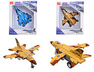 Детский игрушечный самолет Speed Thunder, 8869-4