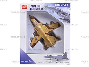 Детский игрушечный самолет Speed Thunder, 8869-4, игрушки