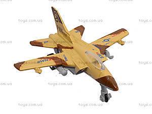 Детский игрушечный самолет Speed Thunder, 8869-4, детские игрушки