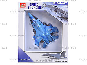 Детский игрушечный самолет Speed Thunder, 8869-4, магазин игрушек