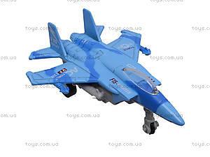 Детский игрушечный самолет Speed Thunder, 8869-4, toys.com.ua