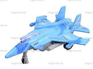 Детский игрушечный самолет Speed Thunder, 8869-4, іграшки