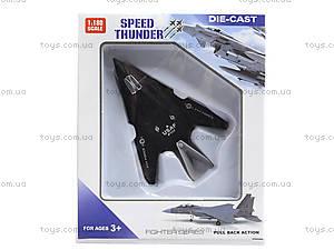 Детский игрушечный самолет Speed Thunder, 8869-4, купити