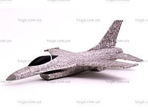 Самолет метательный Art-Tech X16, AT22214-X16