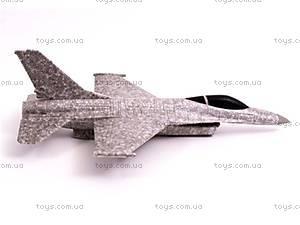 Самолет метательный Art-Tech X16, AT22214-X16, купить