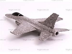 Самолет метательный Art-Tech X16, AT22214-X16, фото