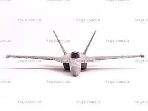 Самолет метательный Art-Tech X18, AT22214-X18, купить