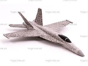 Самолет метательный Art-Tech X18, AT22214-X18