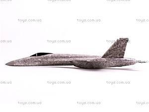 Самолет метательный Art-Tech X18, AT22214-X18, фото