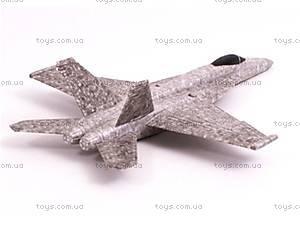Самолет метательный Art-Tech X18, AT22214-X18, отзывы