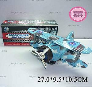 Самолет музыкальный, 2067 ( 5515R