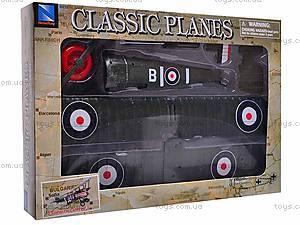 Самолет NewRay Classic , 2022520227, отзывы