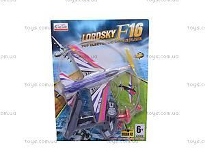 Самолет с запуском Lordsky, 063B-1, купить