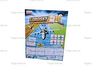 Самолет с запуском Lordsky, 063B-1, фото