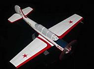 Самолет серии ЯК-52,
