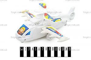Самолет инерционный детский, 638