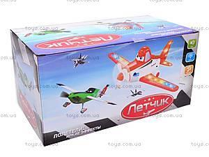 Самолетик игровой «Летчик», 33118A, отзывы