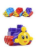 Детская игрушка «Самолёт-поезд», 02-315, купить