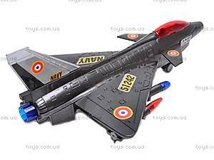 Самолёт инерционный, игрушечный, 914-A