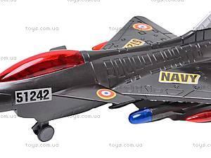 Самолёт инерционный, игрушечный, 914-A, отзывы