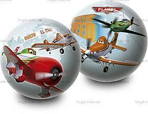 Детский мяч «Самолёты», 23 см, 2610