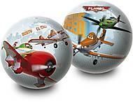 Детский мяч «Самолёты», 23 см, 2610, купить