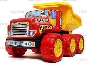 Большой игрушечный самосвал «Технок», 4203, іграшки