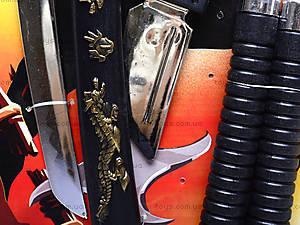 Самурайский набор оружия «Ниндзя», 84058421, фото