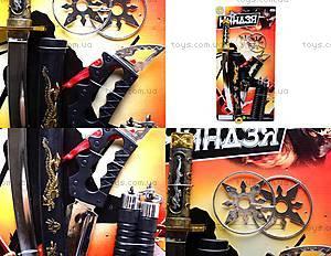 Самурайский набор оружия «Ниндзя», 84058421