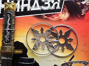 Самурайский набор оружия «Ниндзя», 84058421, отзывы