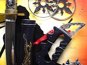 Самурайский набор оружия «Ниндзя», 84058421, игрушки