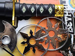 Игровой самурайский набор «Ниндзя», 84118424, цена