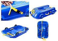 Санки Фламинго с колесами, синие , 065504, купить