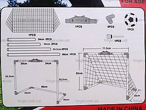 Сборные футбольные ворота, 279C, отзывы