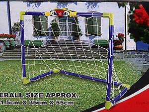 Сборные футбольные ворота, 279C, цена