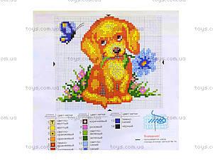 Набор для вышивания «Щенок с цветком», 4805-а, фото