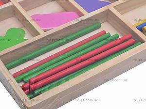 Счетный набор, деревянный, BT-WT-0171, игрушки