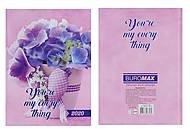 Ежедневник датированный на 2020 ROMANTIC, A5, фиолетовый, BM.2170-07, купить
