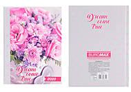 Ежедневник датированный 2020 ROMANTIC, A5, 336 страниц, серый, BM.2170-10