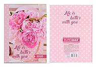 Ежедневник датированный 2020 ROMANTIC, A5, светло-розовый, BM.2170-43, фото