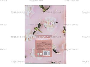 Ежедневник датированный 2020 SPOLETO, A5, розовый, BM.2168-10, отзывы