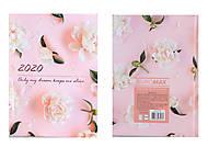 Ежедневник датированный 2020 SPOLETO, A5, розовый, BM.2168-10, купить