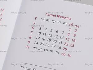 Ежедневник датированный 2020 SPOLETO, A5, розовый, BM.2168-10, цена