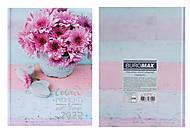 Ежедневник датированный 2022 Romantic A5 Голубой 336 страниц , BM.2170-14, отзывы