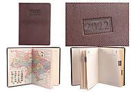 Ежедневник датированный 2022 AMAZONIA  A5 коричневый 336 стр, BM.2114-25, купить игрушку