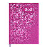 Ежедневник датированный 2021 Vintage А5 (розовый) 336 страниц, BM.2174-10, детские игрушки