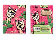 Дневник школьный ANIMALS A5+ на 40 листов   , ZB.13916, toys