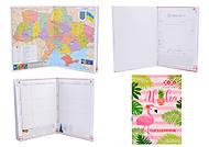 Дневник школьный BIRDY, В5, 48 листов, твердая обложка, ZB.13818, отзывы