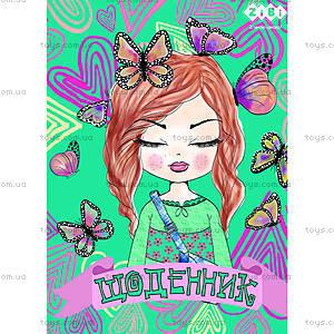 Дневник школьный DREAM А5 40 л, мягкий ассорти, ZB.13122, купить