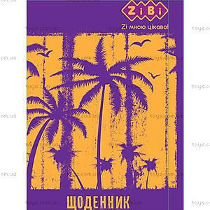 Дневник школьный DREAM А5 40 л, мягкий ассорти, ZB.13122, фото